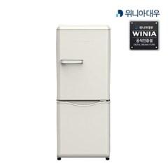 위니아대우 본사인증점 더 클래식 레트로 냉장고 150L WKRS154CCE