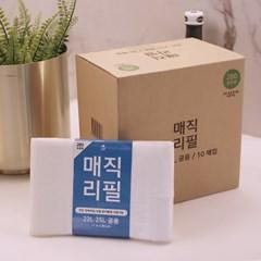 센스큐 매직리필 280 10매입 22L 25L 27L 호환 리필 비닐봉투