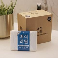 센스큐 매직리필 250 10매입 14L 16L 21L 25L 호환 리필 비닐봉투