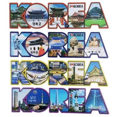 KOREA 벡터 로고 서울유명관광지 냉장고자석(4개묶음)