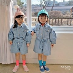 핑)시크물씬 아동 청점프수트