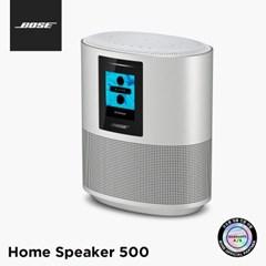 [BOSE] 보스 정품 Home Speaker 500 블루투스 스피커_(92658)