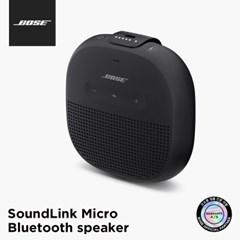 [BOSE] 보스 정품 SoundLink Micro 블루투스 스피커_(92651)