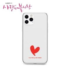 [공식MD] 사랑의 불시착 투명 젤리케이스