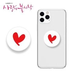 [인플레이샵] [공식MD] 사랑의 불시착 하트 그립톡