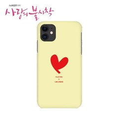 [공식MD] 사랑의 불시착 하드 케이스 - 레몬에이드