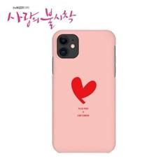 [공식MD] 사랑의 불시착 하드 케이스 - 로맨틱핑크