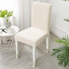 코지하우스 모던 의자시트커버 / 식탁 의자커버