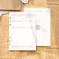 [A5] 6공 독서기록함 마인드맵 리필속지