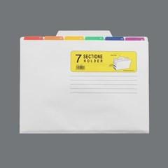 레인보우 도큐먼트화일/ A4 서류정리 인덱스화일