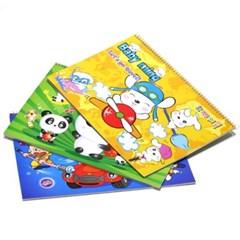 8절 스케치북(남-14매)/문구점판매용 학교납품용