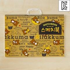 리락쿠마 스케치북(22매) / 8절스케치북