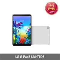 LG G패드5 10.1 Wifi 태블릿PC LM-T605 32GB