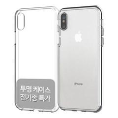 스킨즈 투명 젤리 케이스 아이폰11 Pro 갤럭시노트10_(901133211)