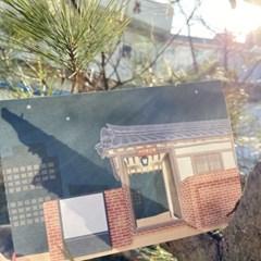 우리나라너무예뻐 대구는 너무 예쁘다 이상화 고택 디자인 엽서