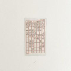 한용운 님의 침묵 원고지 포토 카드
