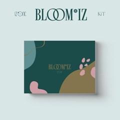 키트앨범/IZONE(아이즈원) - 정규1집 BLOOMIZ