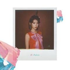 아이유(IU) - 정규 4집 [Palette] 팔레트