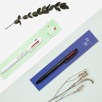 한국문학 3색 볼펜