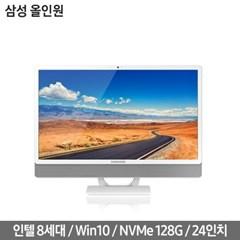 삼성올인원PC DM530ABE-L24A 윈도우10 탑재된 24인치
