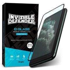 아이폰11 프로/X/XS 링케 ID풀커버 글라스 강화유리필름