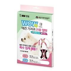 애견 기저귀 전용 멜빵 M 중형 - n
