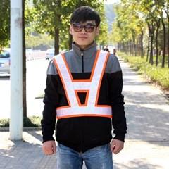 반사형 형광 안전조끼 작업복/휴대용 초경량 안전복