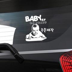 아기가 타고 있어요 커스텀 주문제작 스티커