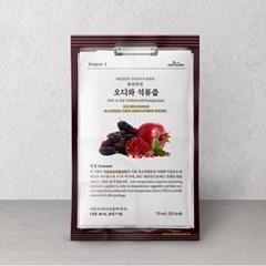 [하우투잇]저온효소 오디와 석류즙 70ml 20포_(3162263)