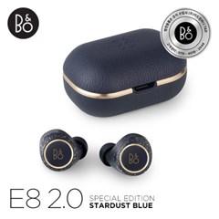 뱅앤올룹슨 TWS 블루투스 이어폰 E8 2.0 Stardust_(1880944)