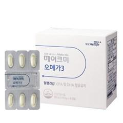 대상웰라이프메이크미 오메가3 (60캡슐)_(1083851)