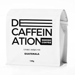 디카페인 커피 원두 200g (싱글오리진 Decaffeinated coffee)