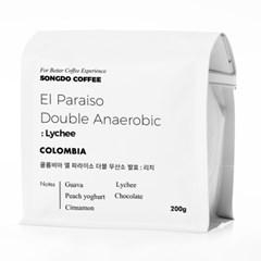 콜롬비아 엘 파라이소 : 리치 (Colombia El Paraiso Lychee)