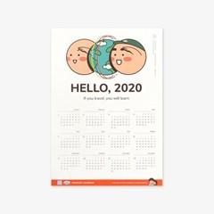 HELLO, 2020 Calendar 1+1