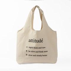 ATTITUDE 숄더 캔버스백 / 캐주얼 에코백