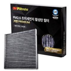 3M X3 프리미엄 활성탄 에어컨필터 7274 넥쏘_(2492759)
