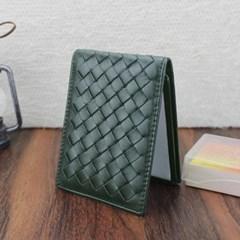 엘리파 양가죽 카드지갑(그린) / 양가죽 명함지갑