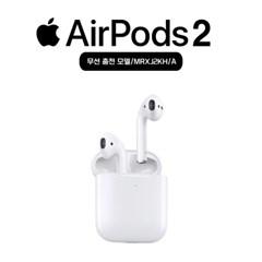 [Apple] 에어팟2세대 무선 MRXJ2KH/A