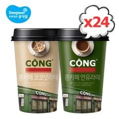동원 콩카페 코코넛라떼/연유라떼 250ml×24개