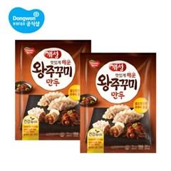 동원 개성 왕주꾸미만두 380g×2봉