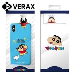 아이폰6S플러스 짱구 캐릭터 그립 젤리 케이스 KP022_(2505153)