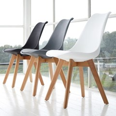 씨에스리빙 프라템 에펠체어 고급형 카페 인테리어 의자