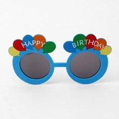 생일 파티안경 / 생일축하 풍선안경