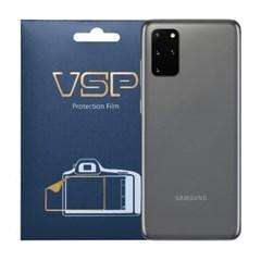 VSP 갤럭시S20플러스 카메라 렌즈 보호필름 4매