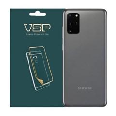 VSP 갤럭시S20플러스 무광후면 보호필름 2매
