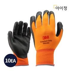 3M 컴포트그립 코팅장갑 오렌지 작업용 산업용 10개입_(2688628)
