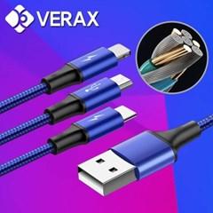 라이트닝 8핀 메탈 라인 고속 충전 USB 케이블 C004_(2505046)