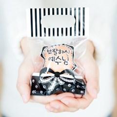 부활절 손잡이 비닐쇼핑백 1구(30+1) - 부활하신 예수님_(블랙)