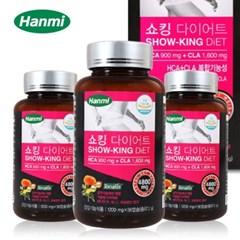 [한미] 쇼킹 다이어트 56캡슐 X 3박스 (6주분)