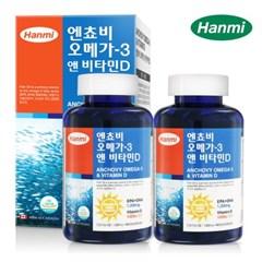 [한미] 엔쵸비 오메가3 앤 비타민D 180정 X 2박스 (12개월분)